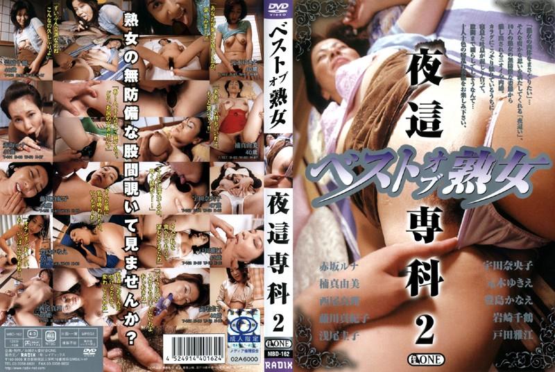 巨乳の人妻、赤坂ルナ出演のクンニ無料動画像。ベストオブ熟女 夜這専科 2