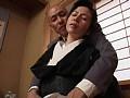 実録 近親相姦再現ドラマシリーズ 喪服淫母 亡夫の息子と欲望おもむくままに… 折原純子 24