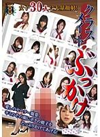 (433neo00316)[NEO-316] クラスメイトぶっかけ 女子30人に大量顔射! ダウンロード