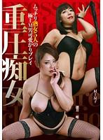 (433neo00517)[NEO-517] 重圧痴女 ムッチリ熟女5人の極上M男可愛がりプレイ ダウンロード