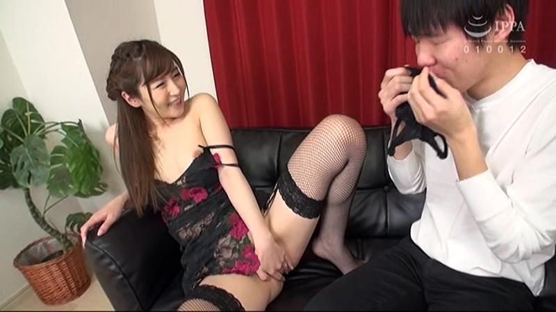 実録再現ドラマ 飲尿ファミリー 佐々木あき の画像15