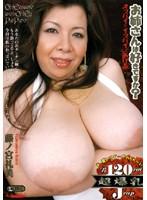 (433oned213)[ONED-213] お姉さんは好きですか?オッパイでイッパイしてあげる 藤ノ宮礼美 ダウンロード