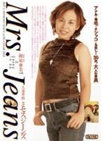 (433oned603)[ONED-603] 人妻専科 ミセスジーンズ 和泉亜美 ダウンロード