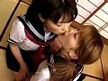 接吻と射精 16