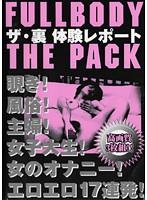 (433pfb00001)[PFB-001] FULL BODY THE PACK ザ・裏 体験レポート ダウンロード