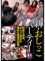 西島るい(にしじまるい)の無料サンプル動画/画像