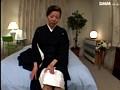 実録 近親相姦 再現ドラマシリーズ 未亡人 背徳の肉欲奴隷 青山愛 4