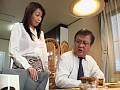 実録 近親相姦 再現ドラマシリーズ 爆乳母 膨張する異常性欲 鮎川るい 6