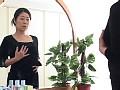 実録 近親相姦再現ドラマシリーズ 未亡人肉化粧 美少年とその母 秋山よし乃 1