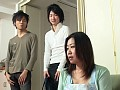 実録 近親相姦再現ドラマシリーズ 未亡人肉化粧 美少年とその母 秋山よし乃 5