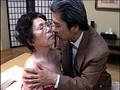 レディコミ動画 主婦の性活 嫁姑 小橋早苗 16
