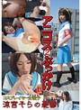 アニコスぶっかけ 2 コスプレイヤー女装子 涼宮そらの憂鬱