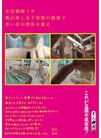 (433std00015)[STD-015] 女盗撮師ミカ ダウンロード