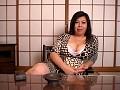 ぽちゃラマン 豊満愛人 藤ノ宮礼美34歳 1