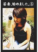 (434agyw005)[AGYW-005] 若妻、始めました。 5 ダウンロード