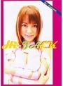 Hi-JACK 姫川麗
