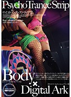 (434body002)[BODY-002] 本物素人ダンサー サイコトランス・ストリップ2 ダウンロード