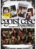 「egoist case 解禁 スペシャル ひなのりく」のパッケージ画像