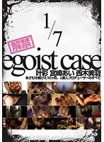 egoist case 解禁 1/7 ダウンロード