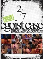 egoist case 解禁 2/7 ダウンロード