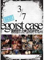 egoist case 解禁 3/7