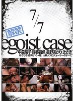 egoist case 解禁 7/7 ダウンロード
