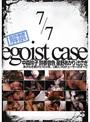 egoist case 解禁 7/7