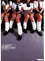 (434chij002)[CHIJ-002] 淫靡Days 2 ダウンロード