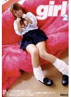 girl 2 ダウンロード