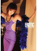 EROTIC 1 ダウンロード