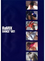 (434dfda00001)[DFDA-001] ReMIX DANCE 001 ダウンロード