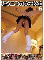 (434dfda038)[DFDA-038] 超ミニスカ女子校生 6 ダウンロード