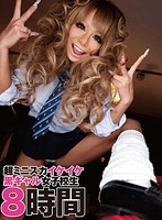 RUMIKA・愛音ゆり 0622401_clip2.avi - Pornhub.com
