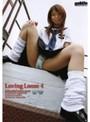 Loving Loose 4