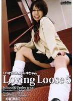 Loving Loose 5 ダウンロード