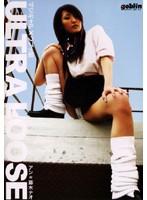 (434dgul007)[DGUL-007] ULTRA LOOSE マジギャル×ウブッ娘 アン・藤木ナオ ダウンロード