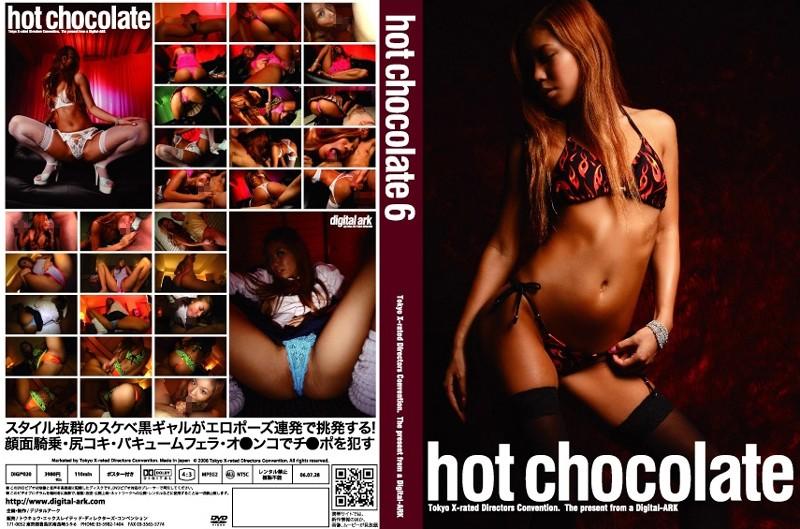 hot chocolate 6