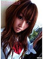 (434digi025)[DIGI-025] 【ラヴ・エモーション】 Aki ダウンロード