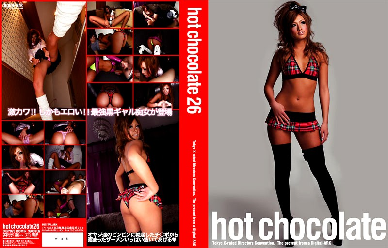 hot chocolate 26