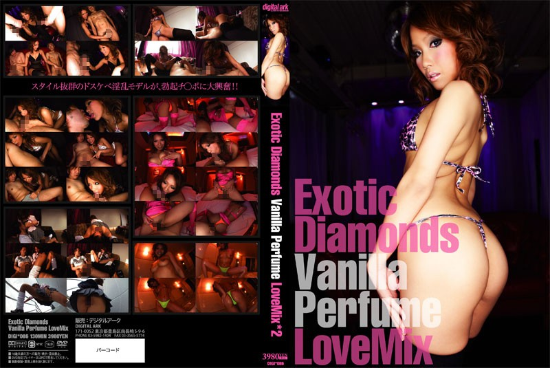 Exotic Diamonds Vanilla Perfume Love Mix★2