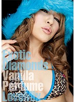 Exotic Diamonds Vanilla Perfume Love Mix★4 ダウンロード