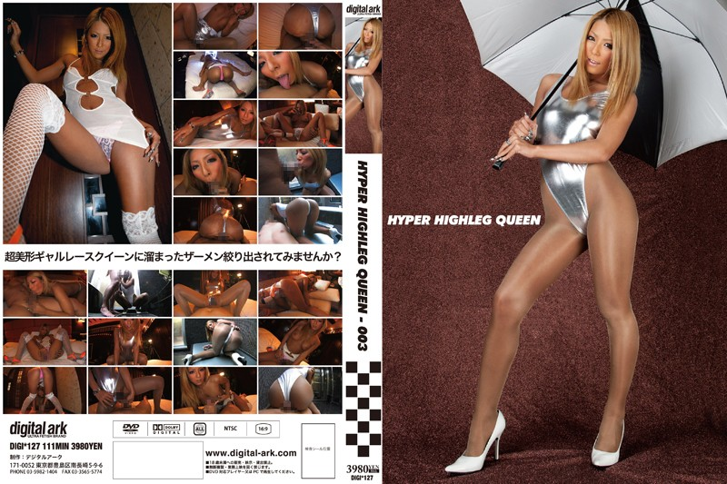 HYPER HIGHLEG QUEEN – 003