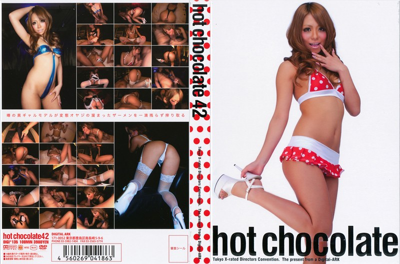 hot chocolate 42