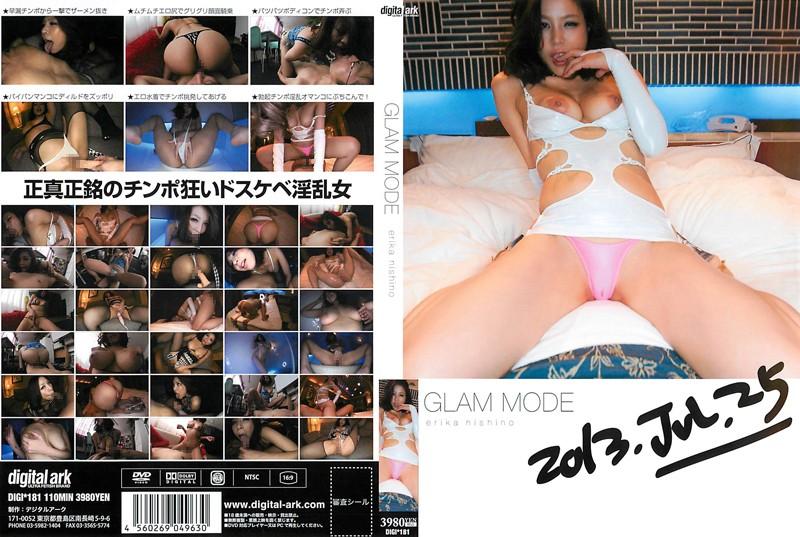 glam mode 西野エリカ
