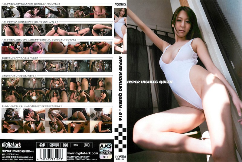 [DIGI-183] HYPER HIGHLEG QUEEN 016 朝桐光
