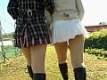 尻 素人コギャル女子校生淫乱私服 1