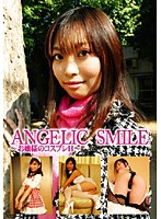(434done002)[DONE-002] ANGELIC SMILE 〜お嬢様のコスプレH〜 ダウンロード