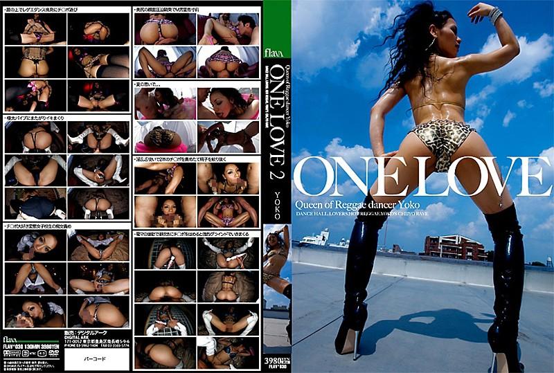 ONE LOVE 2 Queen of Reggae dancer Yoko