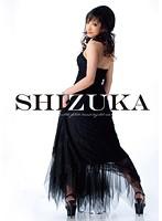 SHIZUKA 管野しずか