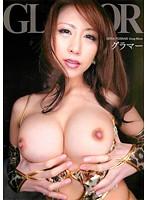 (434flav00108)[FLAV-108] グラマー Gcup90cm 藤咲セイラ ダウンロード